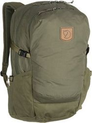 Fjällräven Wanderrucksack High Coast Trail 26 Green (26 Liter)